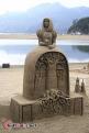 Lâu đài cát 13